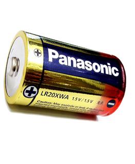 Panasonic LR20.D - Pin đại D 1.5v Alkaline Panasonic LR20XWA Made in Belgium