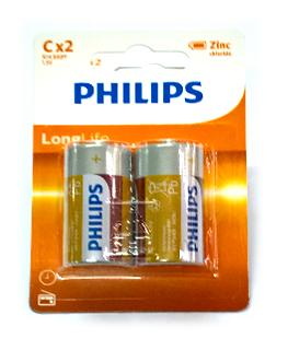 Philips R14L2B/97; Pin trung C 1.5v Philips R14L2B/97 (Vỉ 2viên)