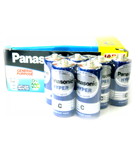 Panasonic R14UT/2S, Pin trung C 1.5v Panasonic Hy-per R14UT/2S (Vỉ 2 viên)