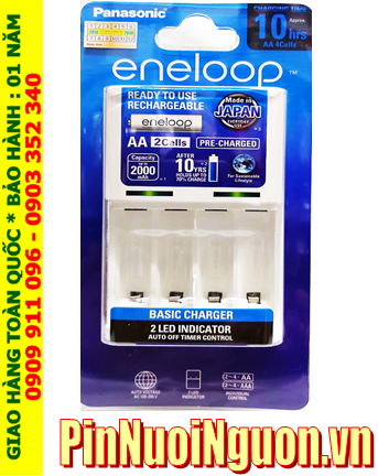 Eneloop BQ-CC51E; Máy sạc pin Panasonic Eneloop BQ-CC51E/K-KJ51E, sạc được 1,2,3,4 pin AA-AAA